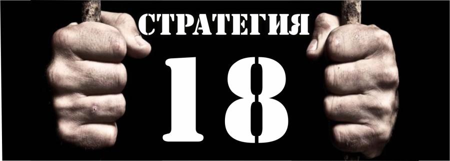 Государственная защита прав и свобод человека и гражданина в Российской Федерации гарантируется... ч.1 ст.45 Конституции РФ