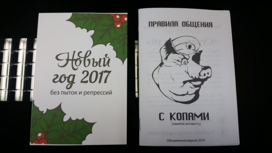 20161218_170559