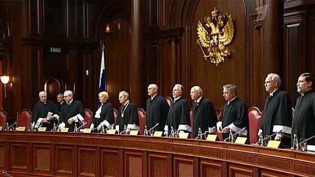 Картинки по запросу суд россии